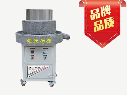 加厚全磨青石电动石磨磨浆机 智能显示电压表 安全省心
