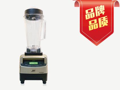 现磨豆浆机 商用现磨豆浆机 商用五谷豆浆机
